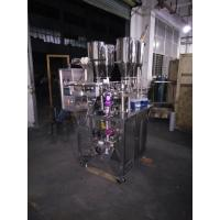 Wholesale 220V 50hz Tea Packaging Machine , Eight Tea Packed At The Same Time from china suppliers