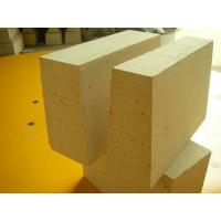 China Refractory High Alumina Bricks , Heat Resistant Bricks For Pizza Oven on sale