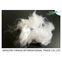 China High Tenacity Non Woven Polyester Fiber / 3 Denier Recycled Polyester Fiber wholesale