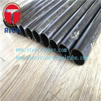 Buy cheap ASTM A519 AISI4130 AISI4140 Seamless Alloy Steel Tubes from wholesalers