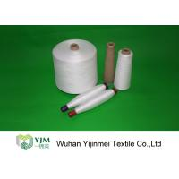 China Industrial Spun Polyester Yarn Z Twist, Auto Cone Sewing Thread Yarn High Resistance wholesale