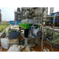 China Chemical Industry  Treatment Recovery 2 Phase Separation Centrifuge on sale