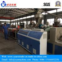 Quality Hot PVC WPC Wall Panel Extruder Machine/Production Line for sale
