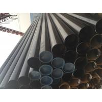 China 3LPE / Raw / Painting / Seamless Galvanized Pipe , Welded ERW Seamless Pipe wholesale