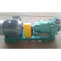 China Magnetic Driven Pump wholesale