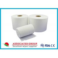China Extra Thick Non Woven Material / Spunlace Non Woven Fabric For Industrial , Eco Friendly wholesale