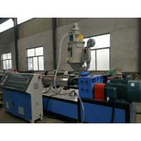 China PP PE Plastic Pipe Extrusion Line , PP PE PPR Rigid Pipe Making Machine , PE Water Pipe Extrusion Process wholesale