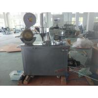 Wholesale Touch Panel Semi Auto Capsule Filling Machine For Granule Pellet Powder 50HZ 2.1KW from china suppliers