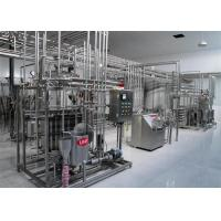 China 300KGPH Milk Powder Production Plant Used To Pack Spice Chili Powder on sale