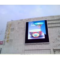 China OEM High Quality Waterproof Commercial LED Screen For Advertising wholesale