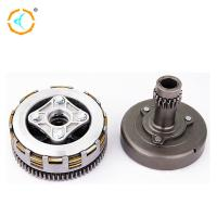 China C100 Dual Clutch Assembly Steel Material Motor Tricycle Double Chassis Assembly wholesale