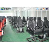 China Electronic Motion Chair Equip 5D Movie Theater Leg Sweep Spray Air /  Water wholesale