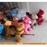 China CE Certificate Kids Animal Happy Rides Electrical Animal Rides Toys Motorbikes for Sale wholesale