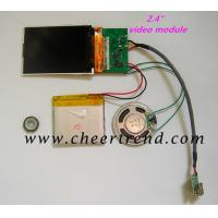 High quality digital 2.4 to10.1 inch Video greeting card module/video brochure module/video module