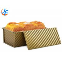 China Non Sticky Pullman Loaf Pan With Cover Aluminum Bakeware Bread Toast Mold wholesale