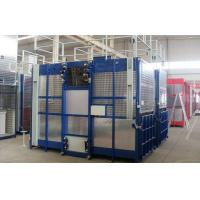 China Rack and Pinion Double Cabin Construction Hoists for Transport Material and Personnels wholesale
