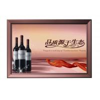 China Wall Mounted Snap Lock Frames 1MM Aluminum Thickness For Wine Indoor Advertising wholesale