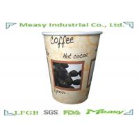 Quality 7.5oz Single Wall Disposable Tea Cups Logo Printing Takeaway Coffee Cups for sale