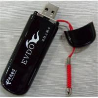 China Internal 3.1Mbps REV A 3g cdma modem Support SMS and Mass function wholesale
