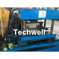 China High Speed GI / Carbon Steel Coil Profile / Cable Tray Forming Machine 11KW wholesale