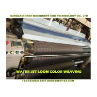China 2.2KW Water Jet Weaving Loom Machine For Saree / Shirting Fabric Making wholesale