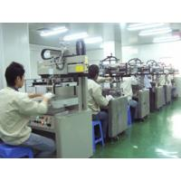 Dongguan JuOu Industrial Co.,LTD