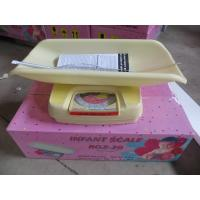 China BABY SCALE RGZ-20 wholesale