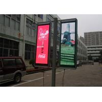 China Commercial P4 Ultra Thin Outdoor LED Display Boards Die Casting Cabinet wholesale