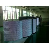 China P3 Curve Indoor Advertising LED Display SMD2121 , Static LED Display 1500 cd / ㎡ wholesale