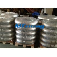 China ASTM A182 F51 / S31803 Flanges Pipe Fittings , Duplex Steel Pipe Fitting 180 Degree Elbow wholesale