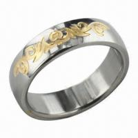 China Ring, Can Laser Your Logo for Free, 24K Gold Plating  wholesale