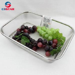 China Rectangle Strainer Stainless Steel Mesh Sink Basket Vegetable Fruit Colander Strainer Kitchen Tools wholesale