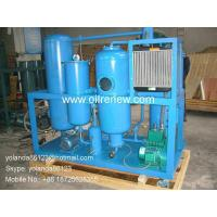 Buy cheap Hydraulic Oil Purification Equipment | Oil Filtration System TYA-H from wholesalers