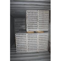Wholesale Fire Resistant Sound Insulation Panels Partition Wall Board for Non Bearing Wall from china suppliers