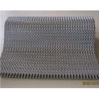 China Durable Wire Mesh Plate Conveyor Belt Alkali Resistant Lightweight ISO9001 wholesale