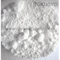 China  High Brightness Natural Mineral Barite With Hyper Barium Sulfate Content  for sale