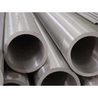 China round Q195, Q215, Q235, SPHC, SPCC, 08Yu, 08Al galvanized Welded Steel Pipes / Pipe wholesale