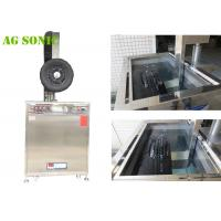 China Alloy Wheel Ultrasonic Cleaner Automatic Lift and Oil Separator Optional wholesale
