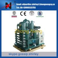 China ouble Stage Vacuum Transformer Oil Purifier, Insulating Oil Filtration Machine, Oil Recycling System on sale