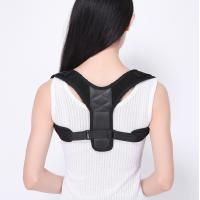 China Customized Leather Posture Corrector Back Support Belt Adjustable wholesale