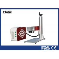 China Compact 20W Fiber Laser Marking Machine 1064nm Wavelength For Auto Parts / Buckles wholesale