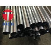 China GB13296 0Cr18Ni9 Stainless Steel Seamless Tubes for Boiler / Heat Exchanger wholesale