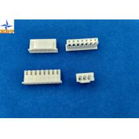China 2.5mm pitch Disconnectable Crimp style connectors XH connector Shrouded header type wholesale
