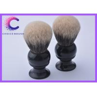 China Men shaving kit 2 band badgert for travel and present of  shaving brush wholesale