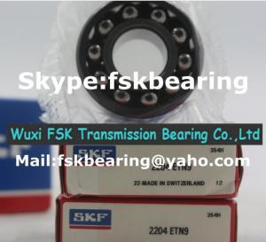 Quality Nylon Cage 2214EKTN9 2215 EKTN9 Self Aligning Ball Bearings for Low Speed Motor for sale