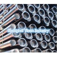 Buy cheap Used For Water Or Other Liquids Ductile Iron Pipe from wholesalers