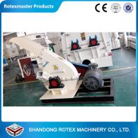 Quality High efficient wood chipper disc type capacity 1-2 ton per hour for sale