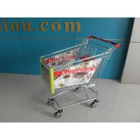 Wholesale Colorfull Shopping Trolley with arclic advertisement board from china suppliers