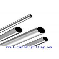 China ASTM B 111 C71500 Copper Nickel Tube For Transportation / Military Industry wholesale