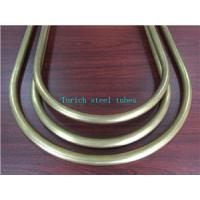 Quality ASTM B111 U Bending Cold Drawn Seamless Copper Alloy Tubes  C68700  C71500 C68700 for sale